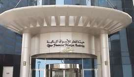 QFMA gives listed companies June 9-July 7 window to enforce stock split