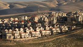 UK condemns Israel's settlement move in occupied West Bank