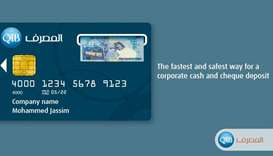 QIB launches a deposit only card to aid corporates, SMEs