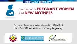 MoPH issues guidelines for pregnant women, new mothers