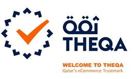 Theqa' — the new website of Qatar's e-commerce gateway