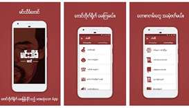 Online mystics cash in during Myanmar virus lockdown