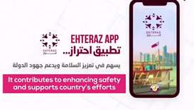 Ehteraz app launched to fight Covid-19