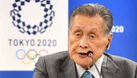 Tokyo 2020 president Yoshiro Mori speaking during a press conference following the International Oly