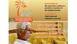 Ehsan magazine published online
