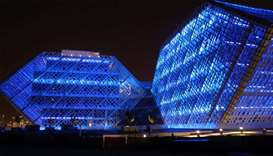 Qatar Free Zones Authority participated in the World Autism Day, which was observed, by lighting up