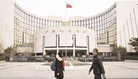 China frees up $56bn by cutting RRR for banks