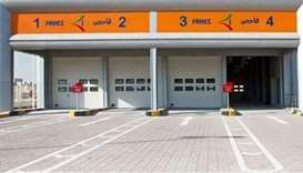 Qatar Fuel (Woqod) has announced the working hours of Fahes vehicle inspection centres during the ho