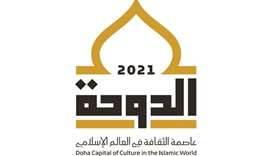 The General Coordinator of Doha Capital of Culture in the Islamic World 2021, Hamad al-Athba, stress