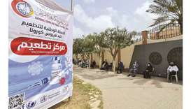 Libya launched yesterday its coronavirus (Covid-19) vaccination campaign for the general population