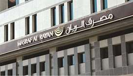 Masraf Al Rayan continues to work on improving its products, providing integrated financing solution