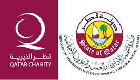 Ministry of Administrative Development, Qatar Charity