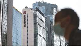 China considers plan to support Huarong Asset with central bank funds