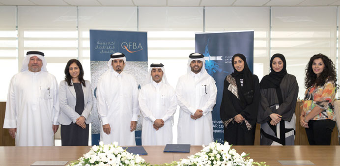 QBIC, QFBA join hands for future business development