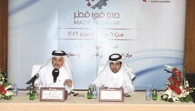 'Made in Qatar' exhibition to be held in Saudi Arabia from November 6 to 9
