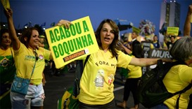 People demonstrate in support of the impeachment of Brazilian President Dilma Rousseff