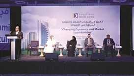 Doha Bank hosts session on changing GCC dynamics and market opportunities