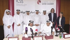 Qatar Chamber, ICSS sign deal to support sport and commerce