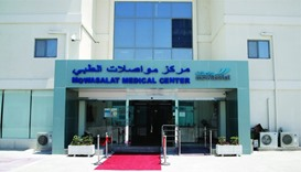 Medical Commission launched in Karwa City