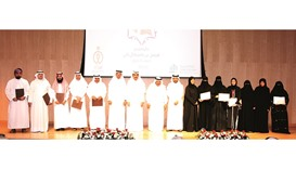 Sheikh Faisal education research prizes awarded