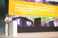 Global stadia issues discussed at World Stadium Congress