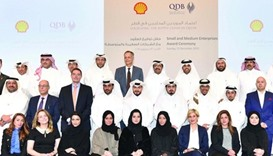QDB, Qatar Shell to reveal six new business opportunities