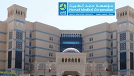 Hamad Medical Corporation