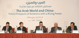 Forum focuses on future prospects of Arab-Sino relations