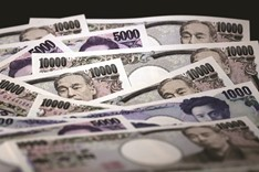 Yen to slide 13% against dollar by this time next year, warns Goldman