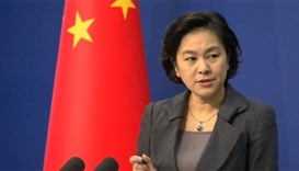 China says extremely dissatisfied with G7 statement on South China Sea