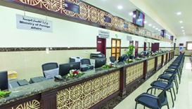 Mesaimeer gets new government services complex