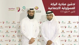 Ministry promotes CSR drive in Qatar