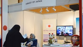 Japan offers scholarships for Qatari students