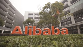 Alibaba cashes in on cloud computing