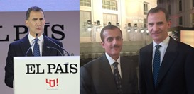 Ezdan chairman joins 40th anniversary celebration of Spanish newspaper El Pais