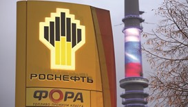 Rosneft makes LNG trading debut with Egypt delivery