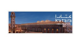 International Hunting and Falcon Exhibition opens at Katara today