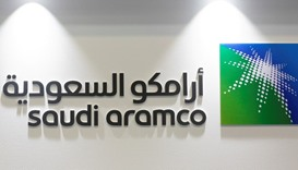Saudi Aramco to sign $50bn of deals with US companies