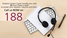 Ashghal contact centre
