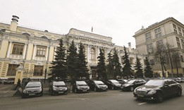 It's when, not if, Bank of Russia buys currency for reserves