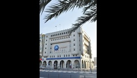 QIB successfully prices $750mn 5-year sukuk