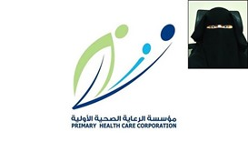 PHCC to highlight the vital role of family doctors