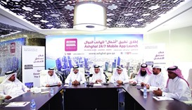Ashghal launched 24/7 mobile apps
