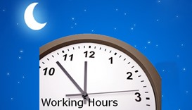 'Private sector to work six-hours a day in Ramadan'