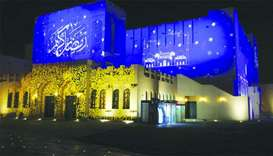 Curtains go up for Katara's Ramadan Festival