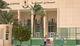 Two dead in Saudi school shooting: security source