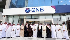 QNB to seek investment banking licence in Saudi