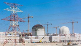 UAE delays start-up of first nuclear plant