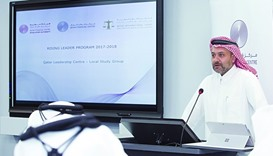 Qatar Financial Centre hosts rising leaders
