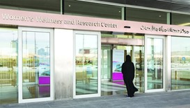 The entrance of the Women's Wellness and Research Center